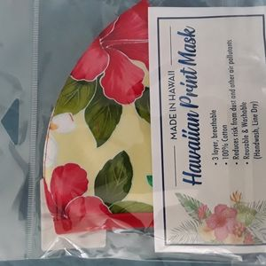 Face Mask - Adult size